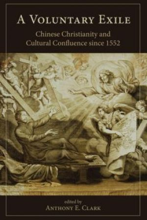 Lehigh University Press - A Voluntary Exile