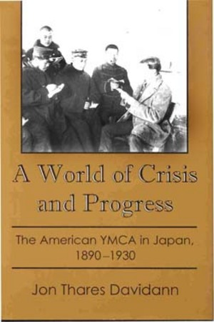 Lehigh University Press - A World of Crisis and Progress