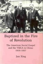 Lehigh University Press - Baptized in the Fire of Revolution